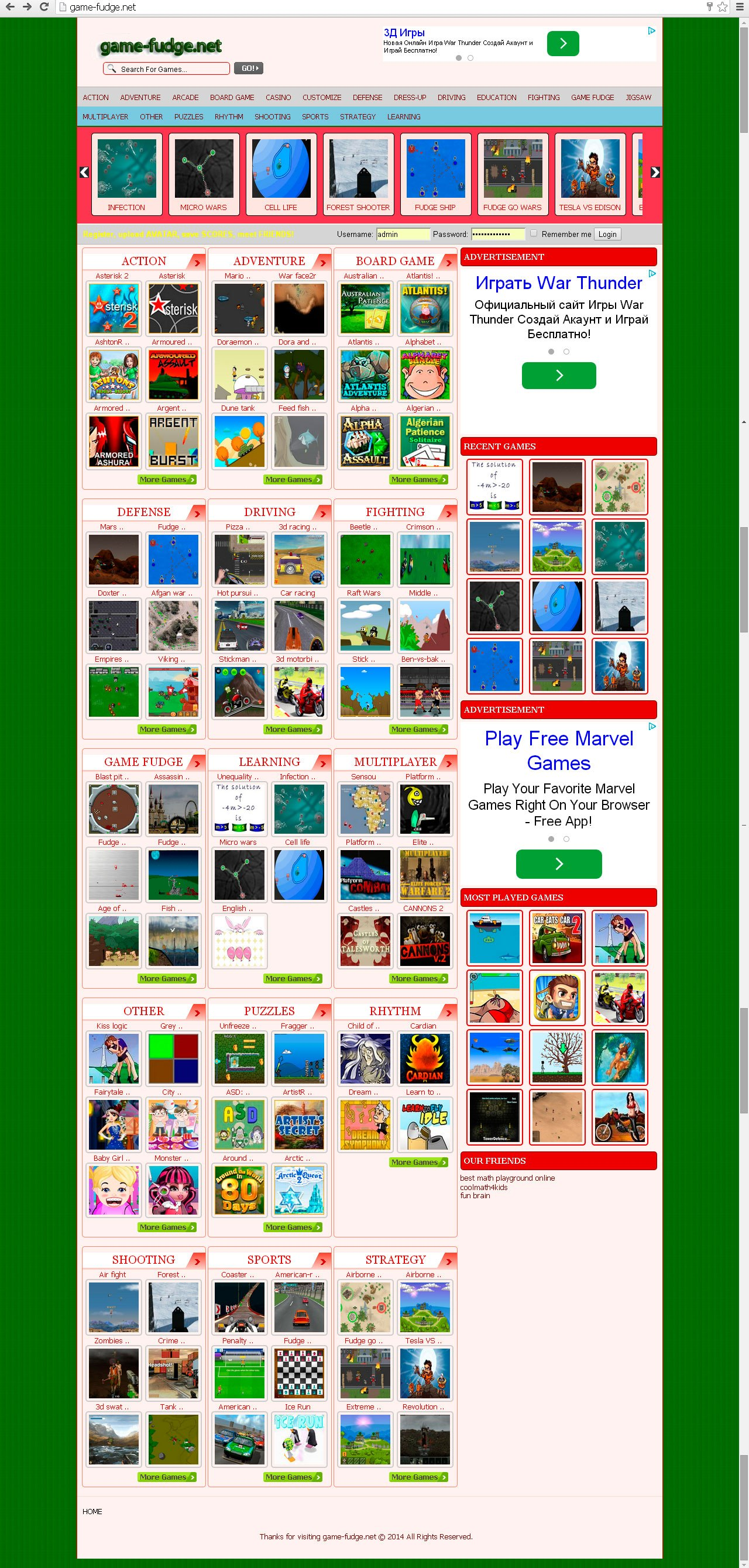 wordpress game plugin